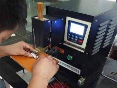 锂电池镍片点焊机