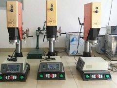充电器超声波塑胶熔接机报价_图片_价格